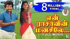En Rasavin Manasilae Full Movie HD Quality Video