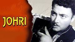 Johari 1951 | Hindi Movie | Geeta Bali Amarnath | Hindi Classic Movies