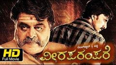 Nafrat Ki Aandhi Hindi Full Movie   Sudeep   Veera Parampare   Watch Free Full Movie Online