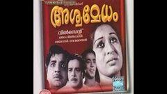 Aswamedham 1967: Full Length Malayalam Movie