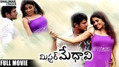 Mr Medhavi Full Length Telugu Movie Raja Genelia D& 039; Souza