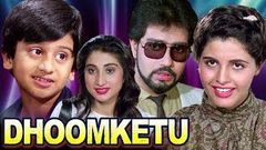 Dhoomketu Full Movie | Latest Bollywood Movie | Hindi HD Movie