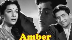 Amber Full Movie | Raj Kapoor Old Hindi Movie | Nargis | Old Classic Hindi Movie