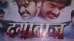 Pyar Hoke Rahi | Full Movie 2014 | Manoj R Pandey | Monalisa | Bhojpuri Viral