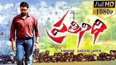 Prathinidhi Full Length Telugu Movie Full HD 1080p