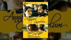Annayum Rasoolum Malayalam Full Movie