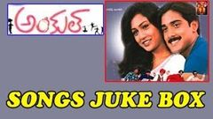 Uncle Video Songs Juke Box | Tarun | Pallavi | AVS