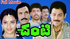 Chanti Full Length Telugu Movie Daggubati Venkatesh Meena DVD Rip