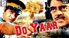 Do Yaar - Vinod Khanna Rekha Shatrughan Sinha - Super Hit Action Adventure Full Hindi Movie
