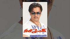 Friendship Full Length Telugu Movie
