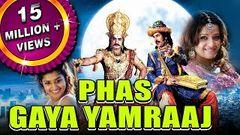 Phas Gaye Re Obama Hindi Full Movie 2012 HD I Hindi Comedy Movies 2012 Full Movie