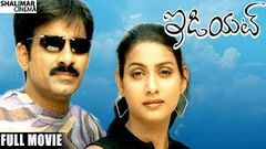 Idiot Telugu Full Length Movie Ravi Teja Rakshita