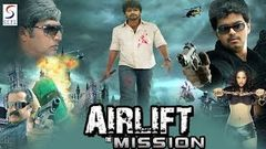 Airlift India South Hindi Dubbed Hindi Movies 2015 | Vijay Nayantara Prakash Raj