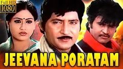 Jeevana Poratam Telugu Full Movie