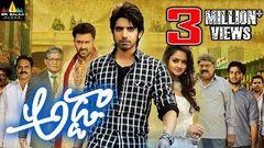 Adda Telugu Full Length Movie Sushanth Shanvi 1080p