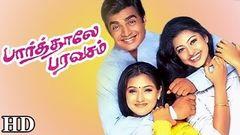 Paarthale Paravasam | Tamil Full Movie | R Madhavan Simran