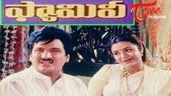 Family (1994) | Full Length Telugu Movie | Rajendra Prasad | Ooha | TeluguOne