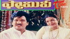 Family (1994) | Full Length Telugu Movie | Rajendra Prasad | Ooha | TeluguOne