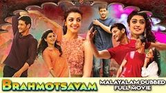 Brahmotsavam - New Released Full Malayalam Dubbed Movie 2019 | South Movie | Latest Malayalam Movies