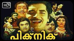 Picnic 1975: Full Length Malayalam Movie