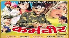HD Karamveer कर्मवीर Uttar Kumar Suman Negi I| Hindi Full Movies