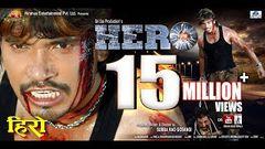 HERO | Super hit Bhojpuri Movie HD | Pravesh Lal Yadav Shubhi Sharma