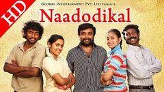 Malayalam Full Movie NAADODI | HD Movie