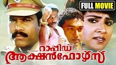Malayalam full movie Rapid Action Force - Action Comedy