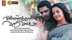Vinnaithaandi Varuvaayaa tamil full movie
