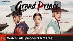 Grand Prince (대군) - Full Episode 1 & 2 [Eng Subs] | Korean Drama