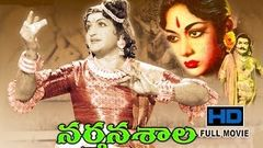 Narthanasala | 1963 Telugu HD Full Movie | N T Rama Rao | Savitri | S V Ranga Rao | ETV Cinema