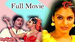 Bali Danam - Full Length Telugu Movie - Sobhan Babu - Madhavi
