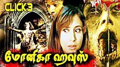 "Tamil New Horror Movie ""MONIGA HOUSE"" CLICK3 HD 