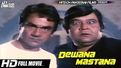 Dewana Mastana (Full Punjabi Movie) Ali Ejaz Nanna Rani Rangeela - Official Pakistani Movie