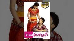Good Morning 2014 Latest Telugu Full Movie 1080p Full HD Virat Vellanki Prakruthi
