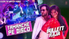 Tamanche Pe Disco Full Song (Audio) Bullett Raja | RDB Feat Nindy Kaur Raftaar