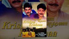 Krishna Krishna (2001) - Watch Free Full Length Tamil Movie Online