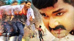 Bhojpuri Full Movie 2016 MERI Sarkaar Raj New Action Movie Pawan Singh Priyanka Pandit