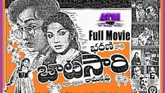 Batasari (బాటసారి) Telugu Full Movie | A N R P Bhanumathi | Super Hit Old Telugu Movies