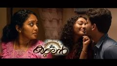 Himalayathile Kashmalan | Malayalam Full Movie Online | Latest Malayalam Full Movie 2018