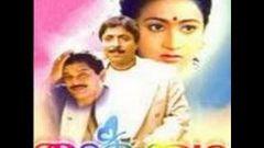 Thudarkadha Malayalam Full Movie