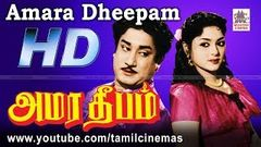 Sabaash Meena Tamil Full Movie | Sivaji Ganesan | Saroja Devi | Chandrababu | Pyramid Movies