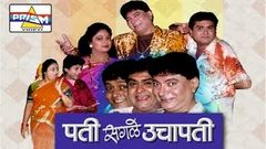 War Chhod Na Yaar - Theatrical Trailer (2013) New Hindi Romantic & Comedy Movie