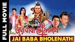 Jay Bhole Bam Bam Full Movie 2014 Rachna Amitabho Jaike Shrof Bhojpuri Viral