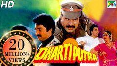 Dhartiputra | Full Movie | Mammootty Danny Denzongpa Jayapradha Rishi Kapoor | HD 1080p