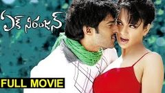 Ek Hi Raasta The Power (Ek Niranjan) 2017 Full Hindi Dubbed Movie | Prabhas Kangana Ranaut Ali