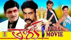 Nandeeshwarudu Telugu Full Movie Taraka Ratna Jagapathi Babu Sheena