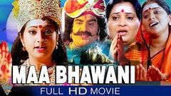 Devi Bhagamma Hindi Full Movie Sridhar Sangitha Eagle Hindi Movies