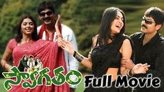 Swagatam Telugu Full Length Movie Jagapati Babu Bhumika Chawla & Anushka Shetty