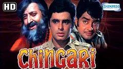 Asrani Comedy Scene I Chandi Sona I Sanjay Khan